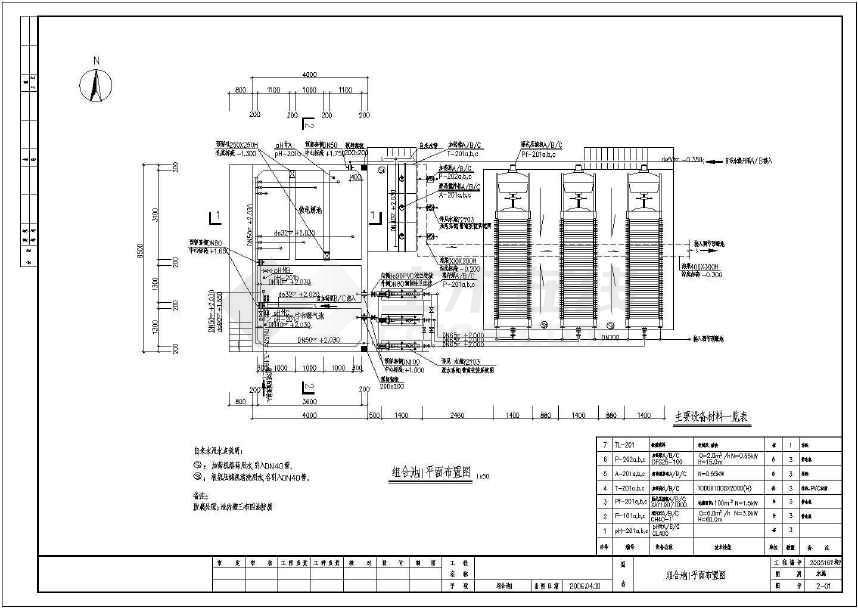 一套制药废水污水处理站工艺设备图纸-图1