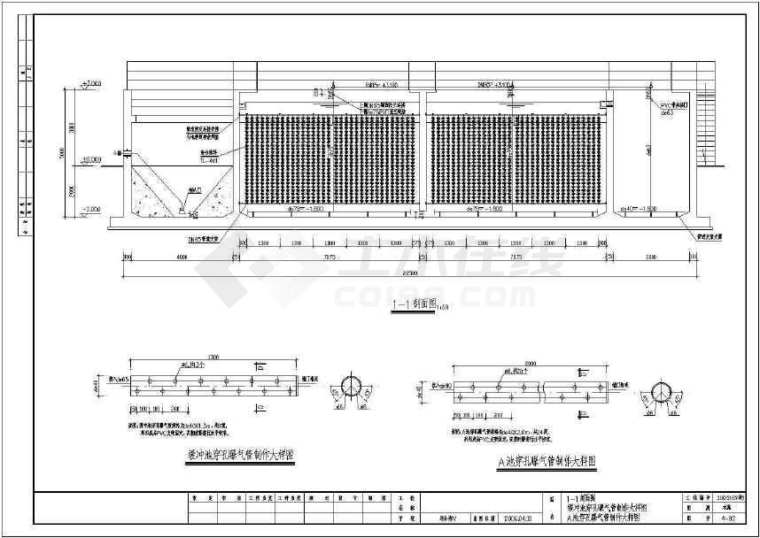 一套制药废水污水处理站工艺设备图纸-图3