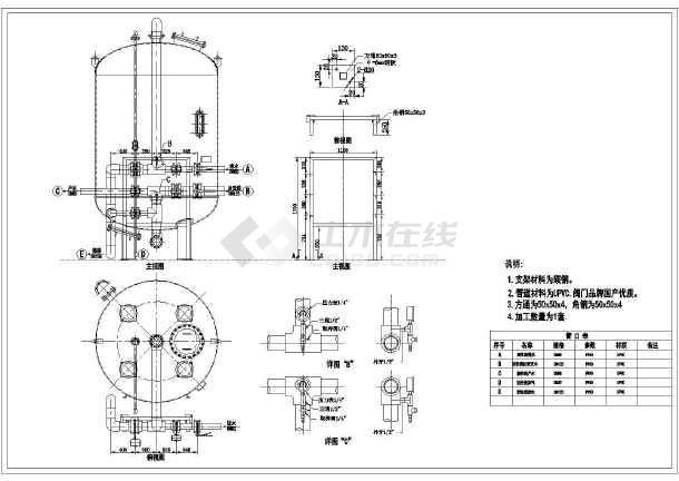 活性炭过滤器罐体管道CAD安装详图-图1