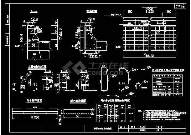 一组小桥全套cad施工大样设计图纸-图1