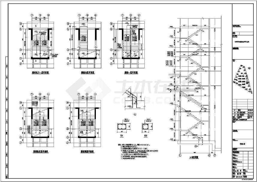 某11层剪力墙结构住宅楼结构施工图-图2