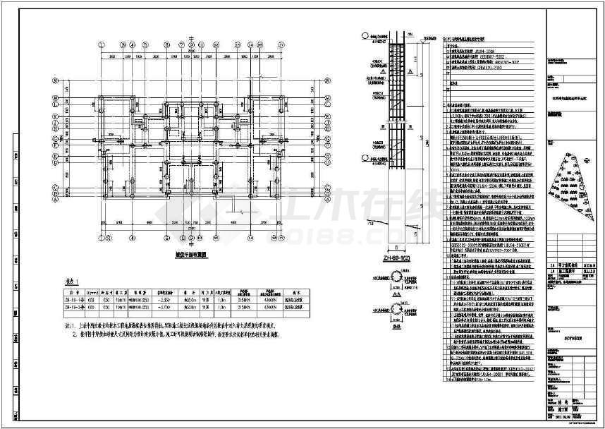 某11层剪力墙结构住宅楼结构施工图-图3