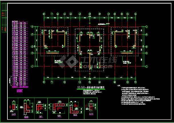 抗震二级高层剪力墙cad结构方案图纸-图2