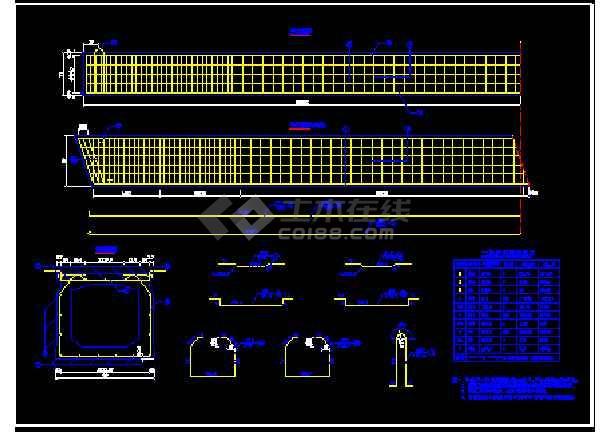 某16米先张法预应力混凝土桥板cad结构方案图纸-图2