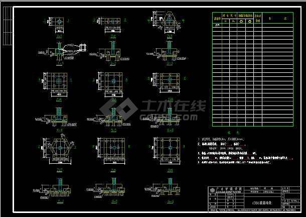 广州市某设计院全套cad结构方案标准图纸-图2