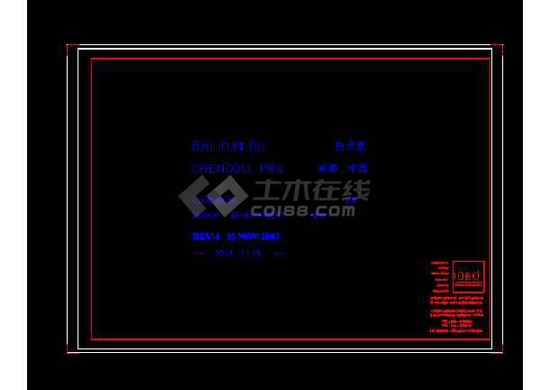 成都白云渡别墅区建造CADv别墅施工图+别墅_的便宜广州方案图片
