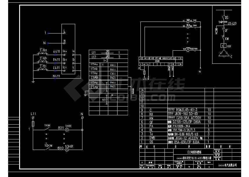某工程4台低压抽屉柜电气图纸cad