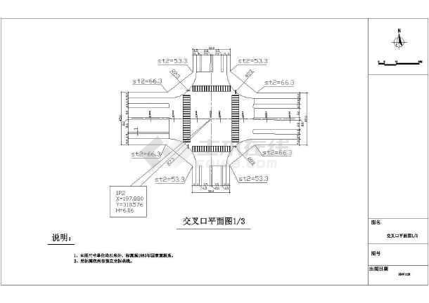 某地市政道路交叉路口CAD平面图-图2