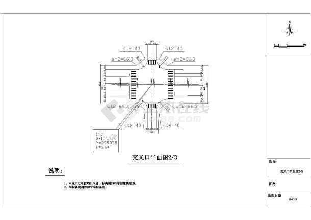 某地市政道路交叉路口CAD平面图-图3