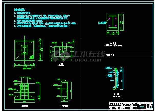 四川成都某工程建筑CAD平面设计图-图1