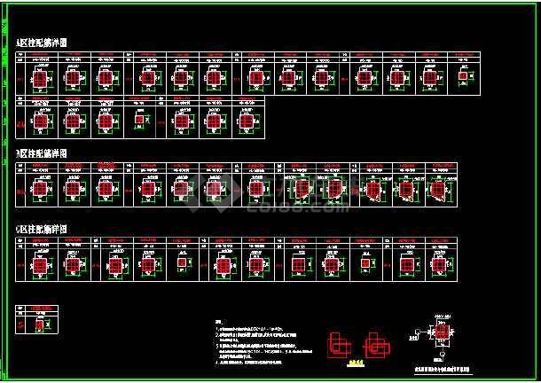 上海某贸易中心结构CAD平面设计施工图-图2