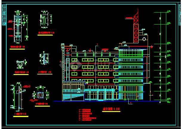 整套六层办公楼设计cad平面施工大样图-图2
