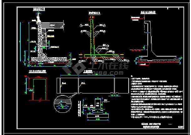 标准图集-悬臂式、重力式、衡重式挡土墙图-图1