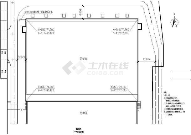 某市政污水厂初沉池工艺设计图CAD-图1