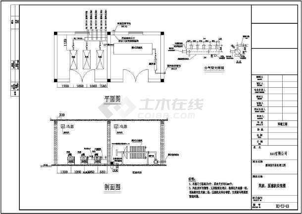 某酒厂污水处理CAD施工图(UASB池)-图2