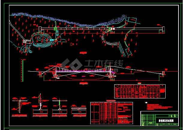 钢索桥整套技术cad设计施工大样图-图1