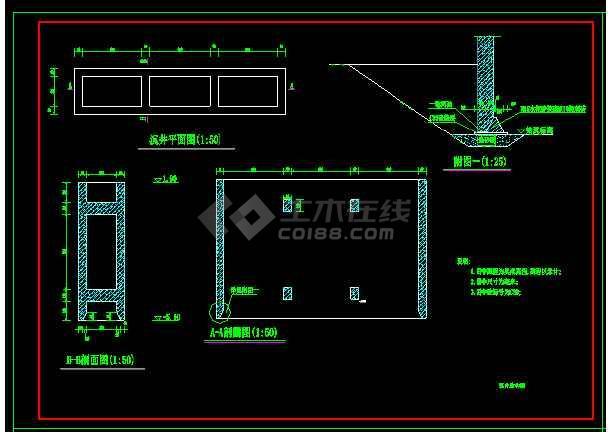 沉井支护cad施工设计大样图(附带施工图纸说明)-图1