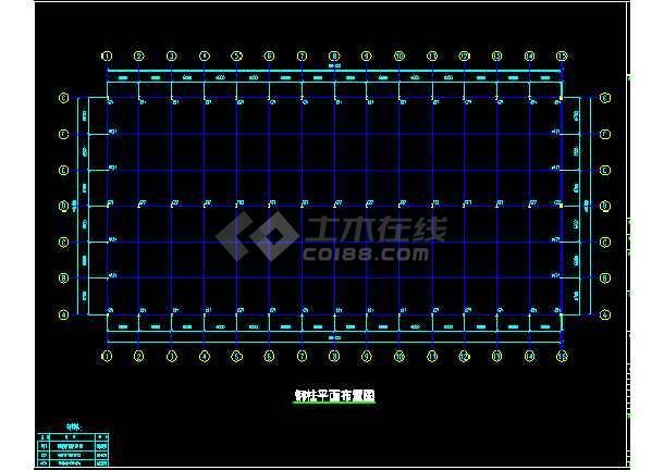 南安某工程方案结构CAD设计施工图纸-图2