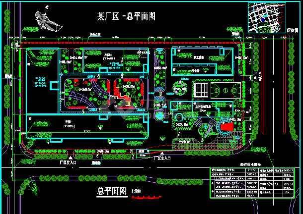 [南方]某工厂厂区建筑cad设计施工总平面图(带绿化)