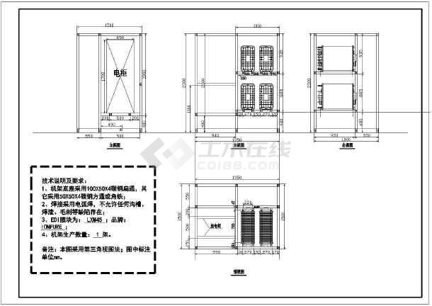EDI(连续电除盐技术)设备机架及管道组装图-图1