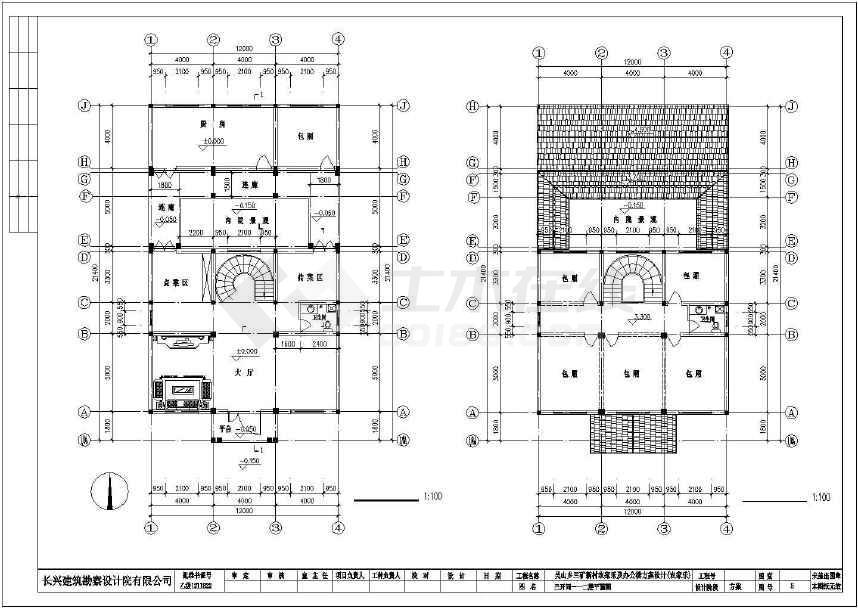 某地小型农家乐酒店建筑设计图(共7张)