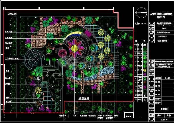 某小区休闲广场植物配置图-图1