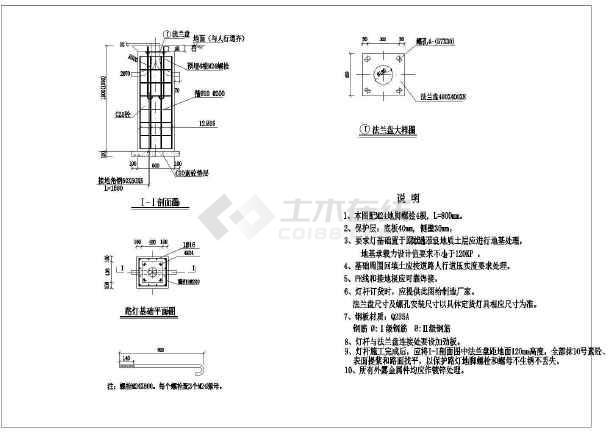 大院设计路灯通用CAD图集(3-30米)-图1