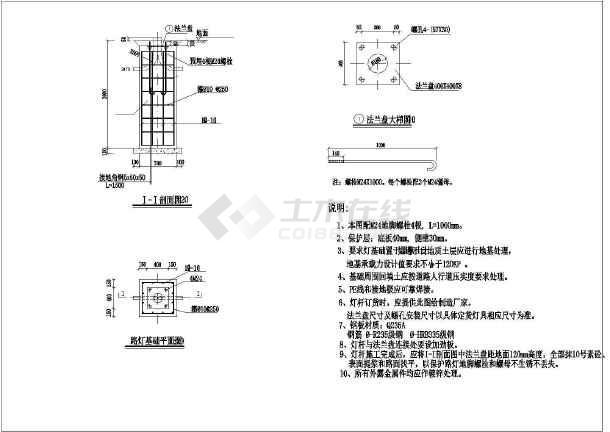 大院设计路灯通用CAD图集(3-30米)-图2