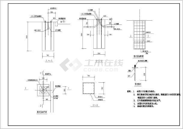 大院设计路灯通用CAD图集(3-30米)-图3