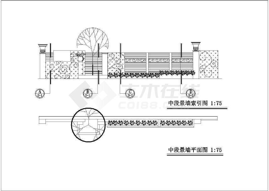 某路段围墙景观改造设计施工图纸(共29张)-图2