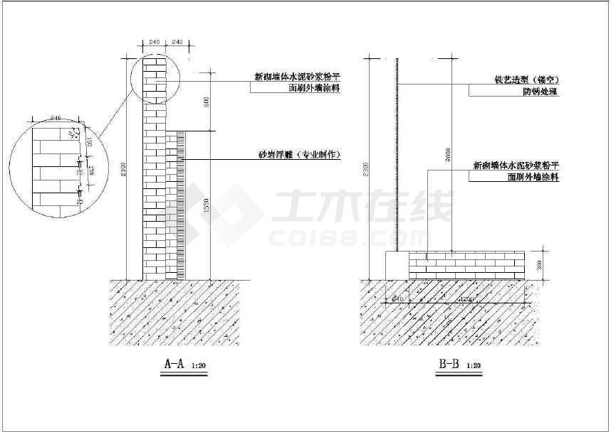 某路段围墙景观改造设计施工图纸(共29张)-图3