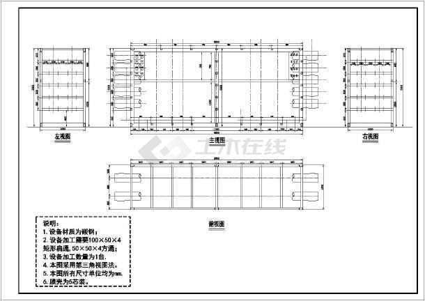 经典两级反渗透主体设备组装机架及管道组装图-图1
