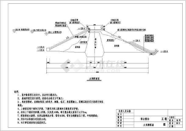 某水库综合治理初步设计CAD图-图2