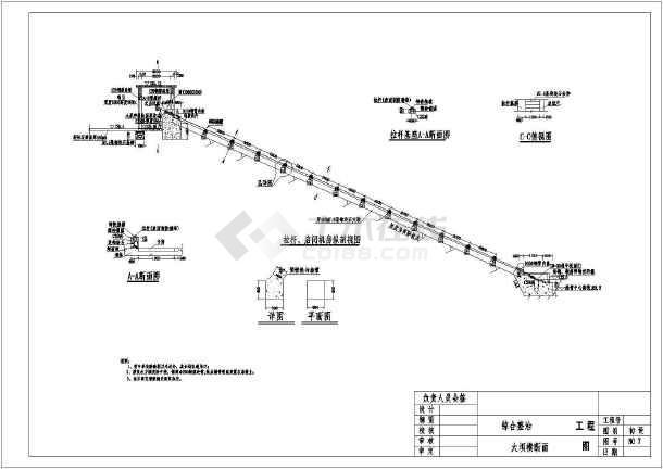 某水库综合治理初步设计CAD图-图3