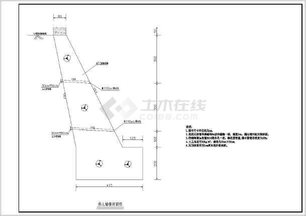 河道治理中的险工护岸、仰斜式挡土墙细部图(修订)-图1