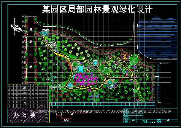 某园区景观绿化设计总图-图1