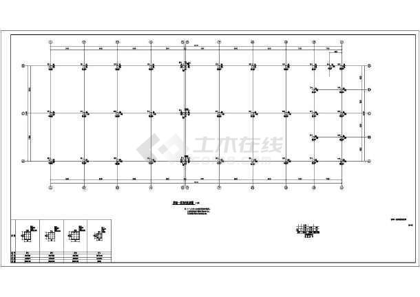 某地大型工业建筑结构设计(含结构设计总说明)-图1