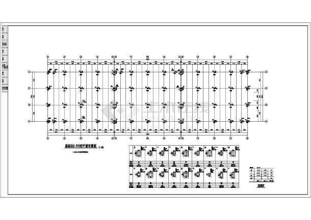 某地大型工业建筑结构设计(含结构设计总说明)-图3