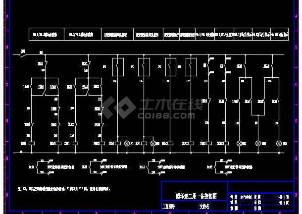 光电厂区配电系统图设计CAD图纸-图2