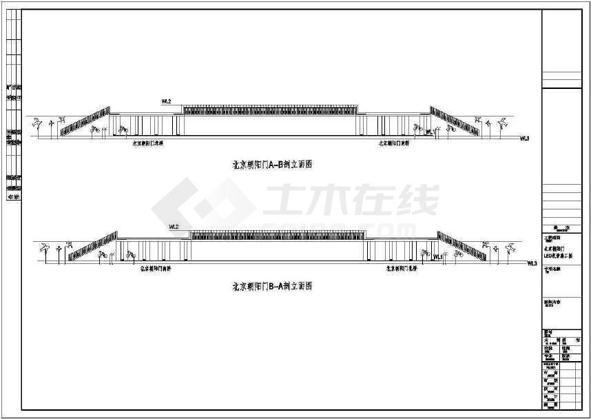 详细的全套LED夜景电气设计图纸-图3