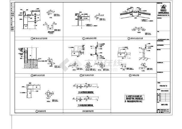 南京市华洋石材2#厂房施工图(建筑+结构)-图3