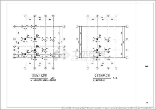某地公厕结构设计施工图(含设计说明)-图1