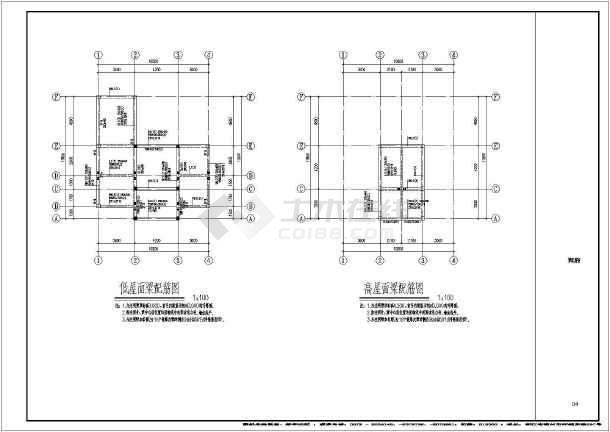 某地公厕结构设计施工图(含设计说明)-图2