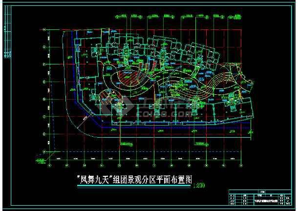 重庆芳草地自由港湾楼盘景观设计全套施工图-图2