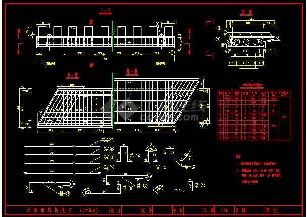 5米和6米的空心板标准图(各种角度)-图3