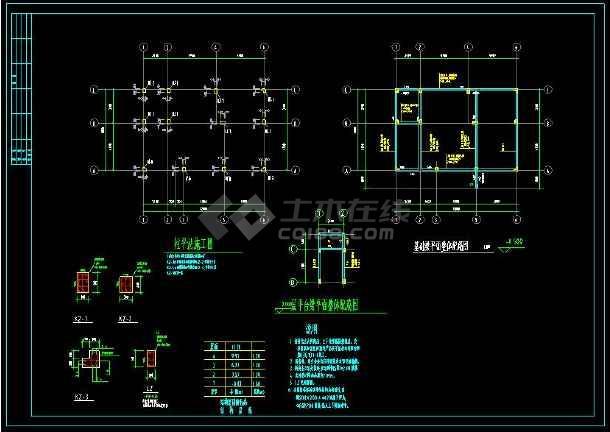 某地多层小别墅建筑设计cad结构施工图(含设计说明)-图1