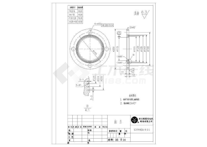 某详细的柴油发电机装配图cad图纸-图1
