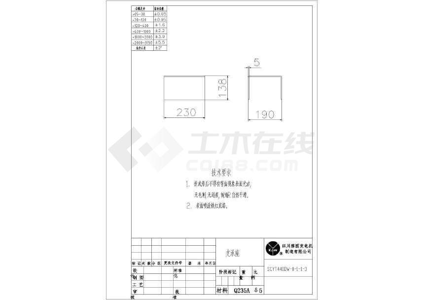某详细的柴油发电机装配图cad图纸-图2