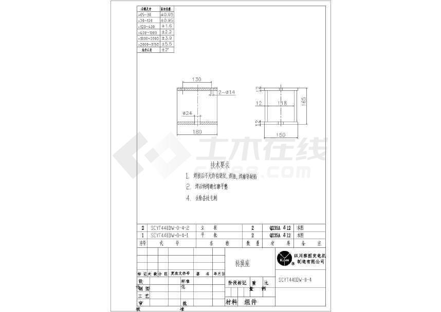 某详细的柴油发电机装配图cad图纸-图3