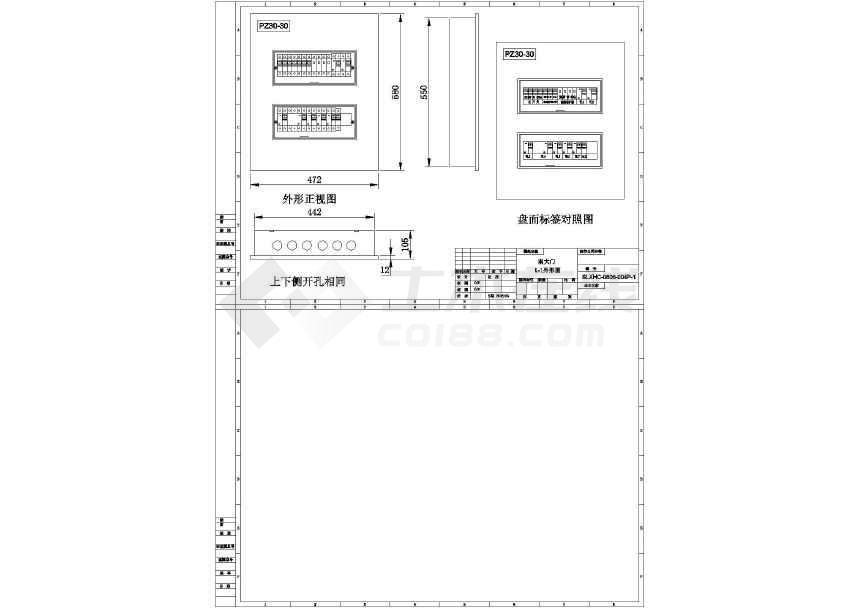 盘柜布置及其系统图纸(标注详实)-图1